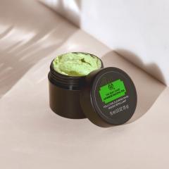 Japán matcha tea védelmező arcmaszk (15 ml)